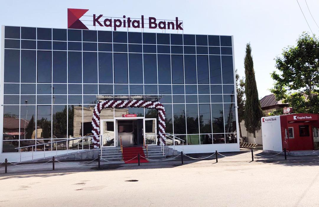 """""""Perlit"""" MMC """"Kapital Bank"""" ASC-nin, Ağdam rayon filialının tikintisini başa çatdırmışdır."""