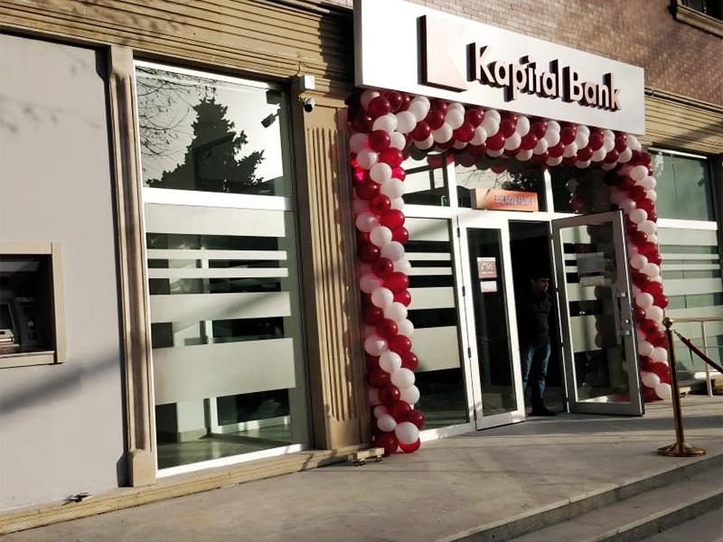 """""""Kapital Bank"""" ASC –nin """"Kapital Bank"""" ASC-nin, Balakən  rayon filialı"""
